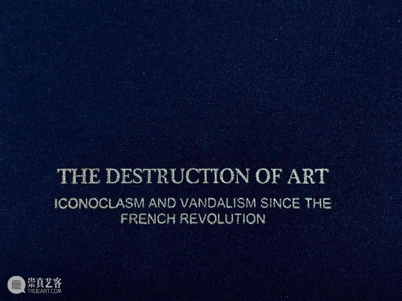 年度讲座阅读(二)|现代艺术与偶像破坏:现代主义与反传统主义 崇真艺客