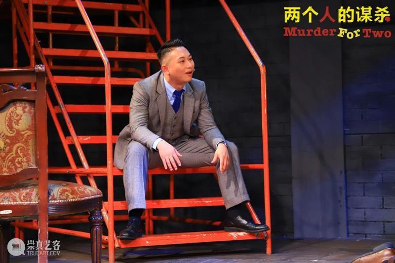 音乐剧《两个人的谋杀》重回舞台 | 为你演绎一段爆笑又离奇的破案狂想曲 狂想曲 音乐剧 两个人 舞台 钢琴 两位 演员 男女老少 角色 演技 崇真艺客