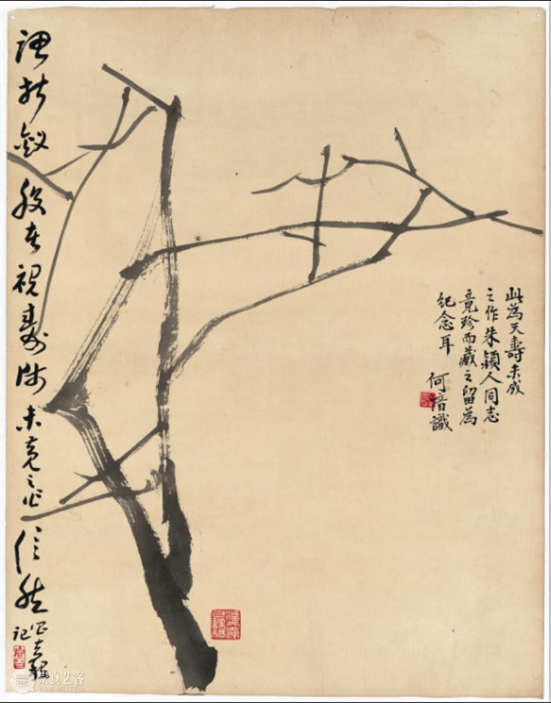 中国书画笔墨课堂 可见与不可见的笔墨 中国 书画 笔墨 课堂 复星艺术中心 科普 系列 文士 要素 文化 崇真艺客