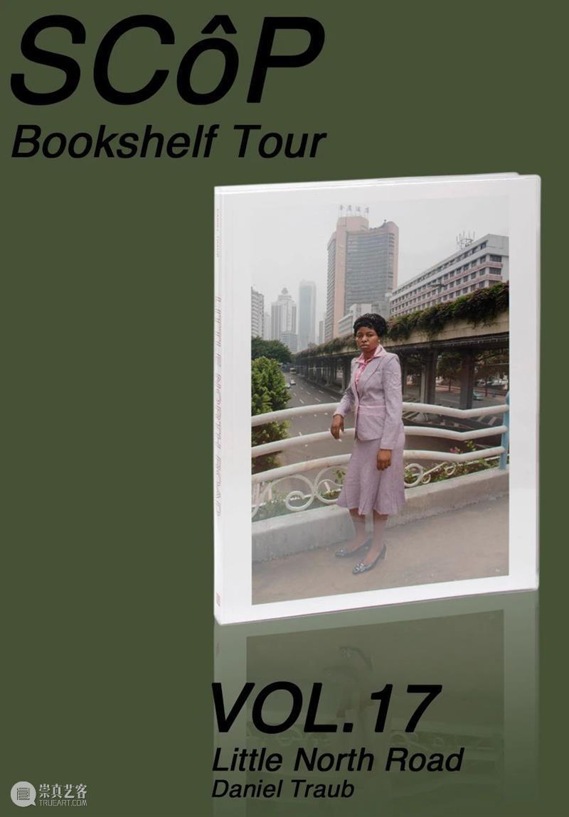 SCôP Bookshelf Tour | VOL.17《小北路》 VOL.17 《小北路》 Daniel Traub 美国 摄影师 电影 制作人 关中国 经济 崇真艺客