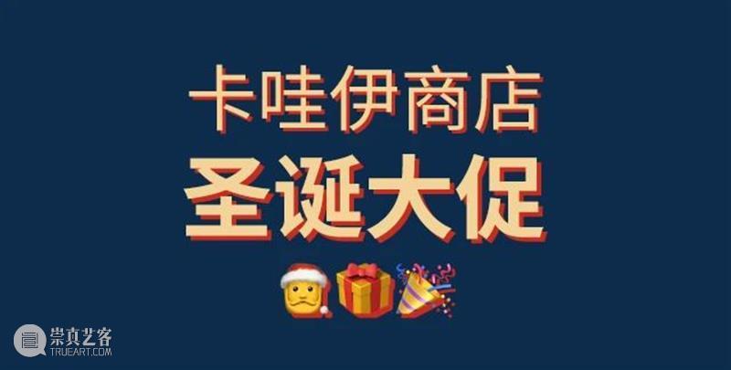 """贝浩登节日""""拯救行动"""" 即日开启 节日 贝浩登 行动 礼物 清单 Lambert 特辑 视频 之外 上海 崇真艺客"""