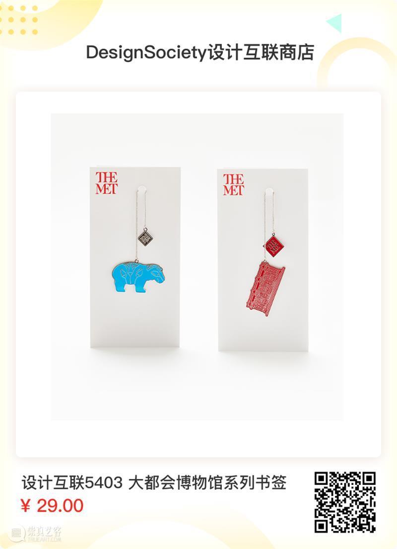 """艺购   分饰三角的它:埃及之神、博物馆吉祥物、家里的""""团宠"""" 埃及 博物馆 团宠 三角 吉祥物 家里 河马 陶塑 公元前 梅厄 崇真艺客"""