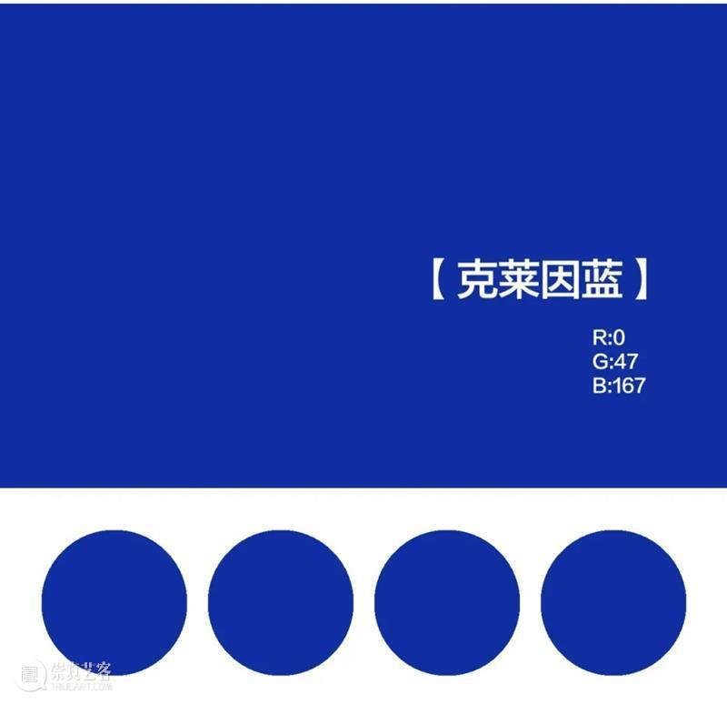 【IFA-流行趋势】沉静、希望与纯净|颜色的性格与力量 博文精选 刘映婕 颜色 性格 力量 IFA 趋势 艺术 形态 线条 视网膜 故事 崇真艺客