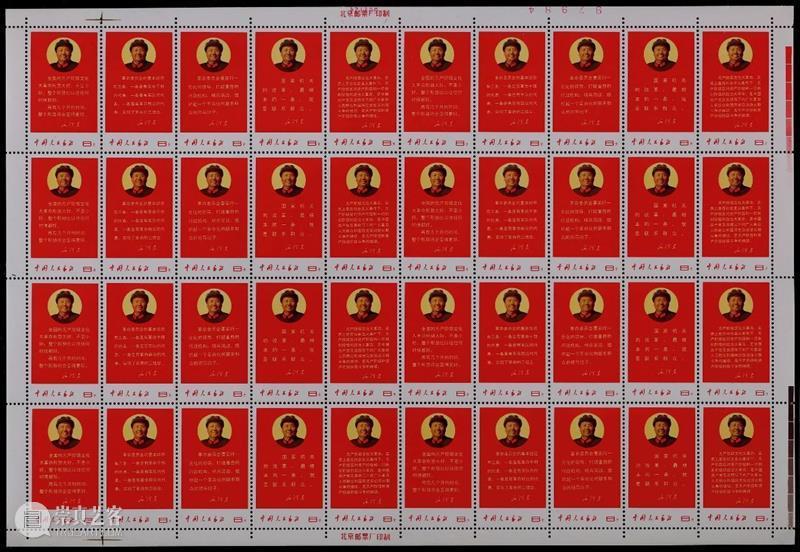 【保利拍卖2020秋拍】钱币、邮品、世界名人字札专场回顾 专场 保利拍卖 钱币 邮品 世界 名人 字札 北京保利拍卖 帷幕 时间 崇真艺客
