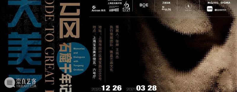 汉文化辑Vol.1 | 这场展览将留下浓墨重彩的一笔! 文化 热播剧 大秦赋 好评 秦始皇 台阶 气势 瞬间 历史感 从一 崇真艺客