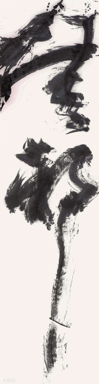 用《一秒钟》,认识她的书法艺术 书法 艺术 近期 热映 电影 男主角 张九声 张译 农场 胶片 崇真艺客