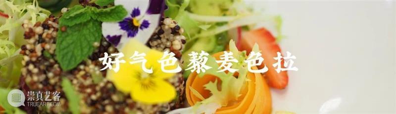 """素菜竟能做得比荤菜更好吃?来自西方""""老干妈""""的神奇魔力! 老干妈 素菜 荤菜 西方 魔力 将帅 全世界 饮食 文化 其中 崇真艺客"""