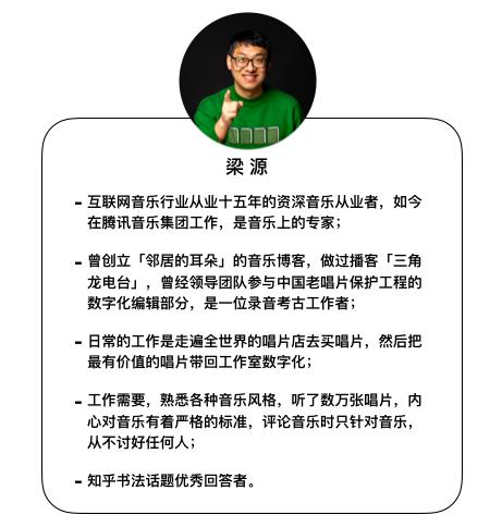 讲座 | 北京民生×知乎:为什么有的音乐这么难听? 音乐 讲座 北京 民生 知乎 一个人 生活 单曲循环 什么样 节奏 崇真艺客