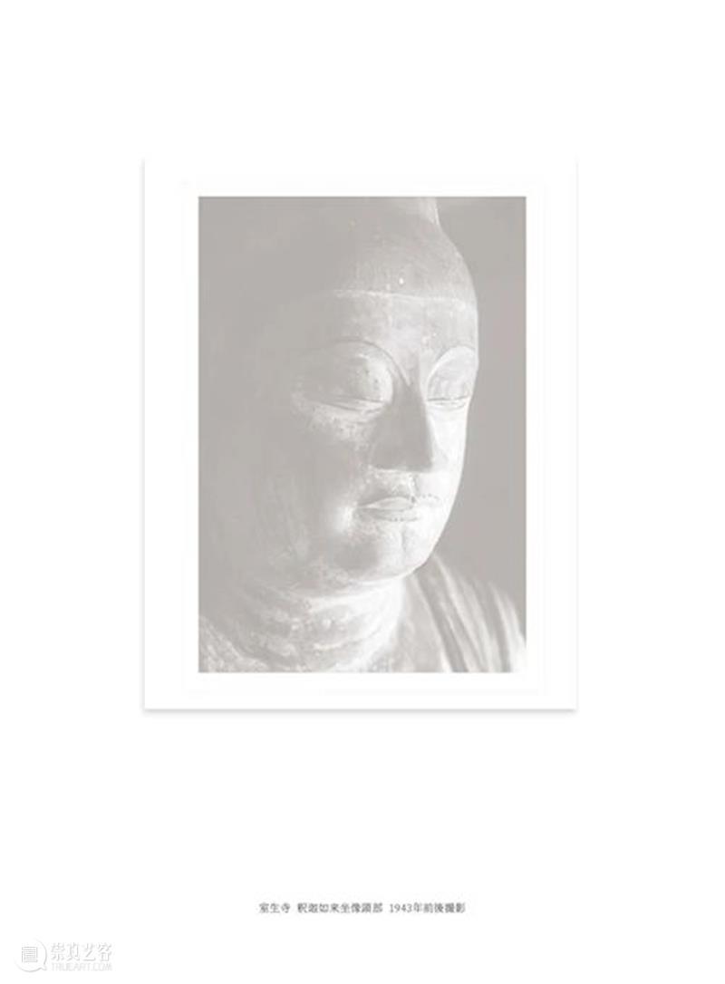 他与千年而来的佛像对峙|土门拳《仏像巡礼》预售 仏像巡礼 土门拳 佛像 时间 尺寸 语言 中文 日文 页码 青艸堂 崇真艺客