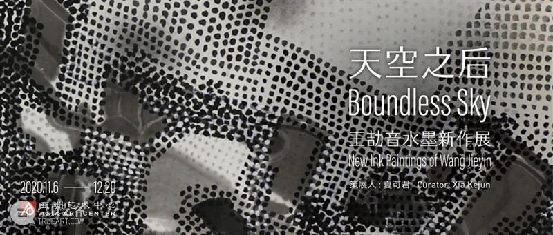 亚洲展讯   亚洲艺术中心参展广州当代艺术博览会   展位: B08&09 亚洲艺术中心 广州 艺术 博览会 展位 亚洲 展讯 B08&09 Asia Center 崇真艺客