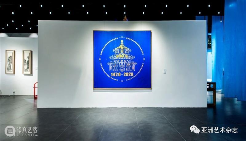 展览现场 | 礼赞天坛600年主题艺术文创展在京举办 礼赞 天坛 主题 艺术 现场 文化 创意展 海报 栗小雨 刹那即是永恒 崇真艺客