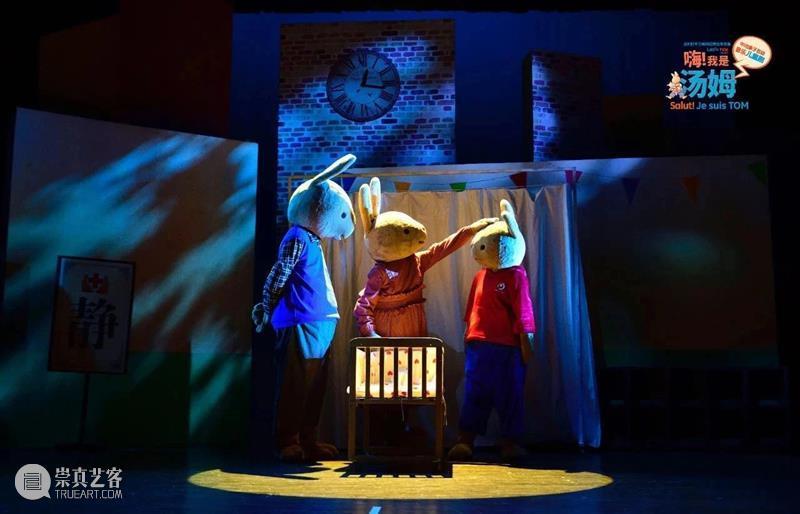 震旦博物馆活动报名   【亲子活动】小兔汤姆的博物馆之旅 亲子 汤姆 小兔 震旦博物馆 博物馆 活动 绘本 小兔汤姆 中法 儿童 崇真艺客