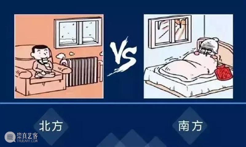 清宫独家保暖法,有多贵? 崇真艺客