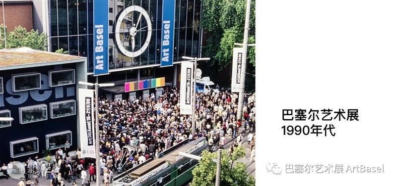 巴塞尔艺术展的2010年代 巴塞尔 艺术展 全球 香港 展会 团队 基础 国际 艺术界 关键时刻 崇真艺客