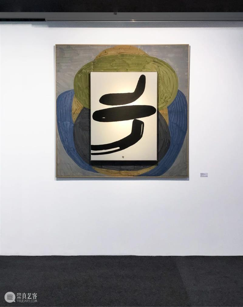 广州当代艺博会 | 人可艺术展位现场 Booth B01 Booth 现场 艺术 广州 艺博会 展位 部分 作品 当前 程序 崇真艺客