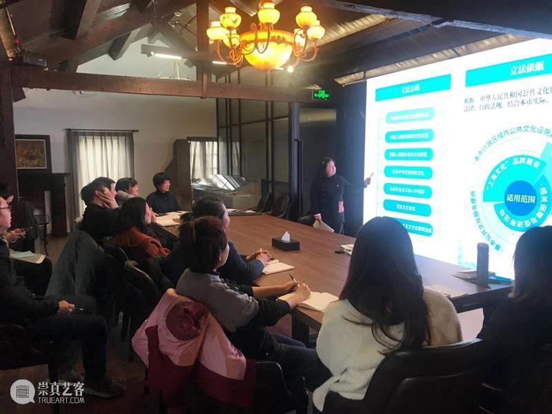 学习《上海市公共文化服务保障与促进条例》 文化 上海市 条例 现代 体系 人民群众 精神 生活 艺术馆 工作 崇真艺客