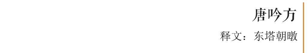 """""""雅谊铁笔""""全国印社系列展——海宁紫微印社社员作品欣赏(三) 雅谊铁笔 全国印社 系列展 海宁紫微印社 社员 作品 编者按 系列 全国各地 印社 崇真艺客"""