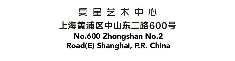 展末福利|点击收获你意想不到的惊喜... 展末 福利 现场 空间 云沙龙 云艺坊 公众 形式 中国 书画 崇真艺客