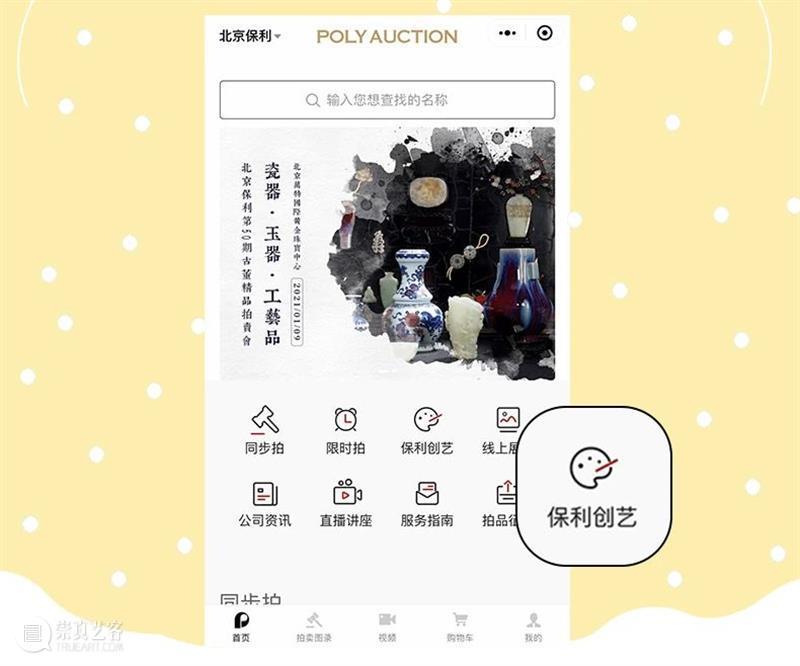 Poly-Online | 圣诞新年倒计时,超适合送TA的艺术礼物! 圣诞新年 礼物 艺术 Poly Online 倒计时 围巾 手套 化妆品 包包 崇真艺客