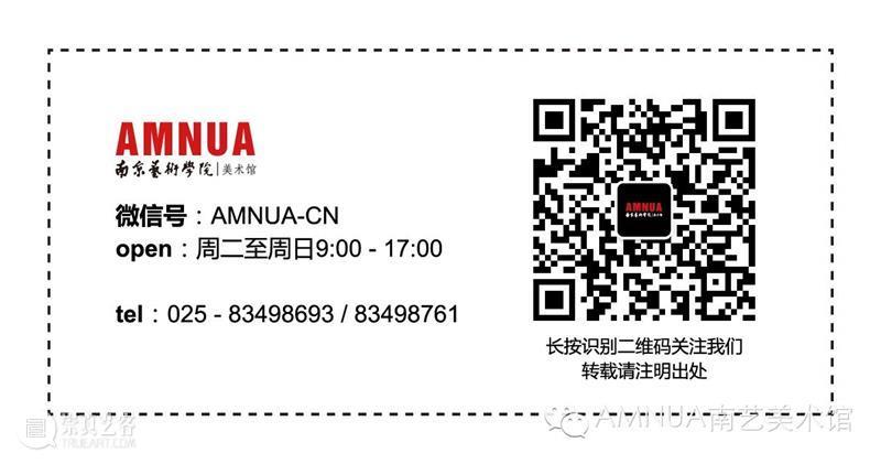 Wi-Fi即绘画丨AMNUA展讯 绘画 AMNUA 展讯 消息 producer 艺术家 作者 俊杰 时间 Venue 崇真艺客