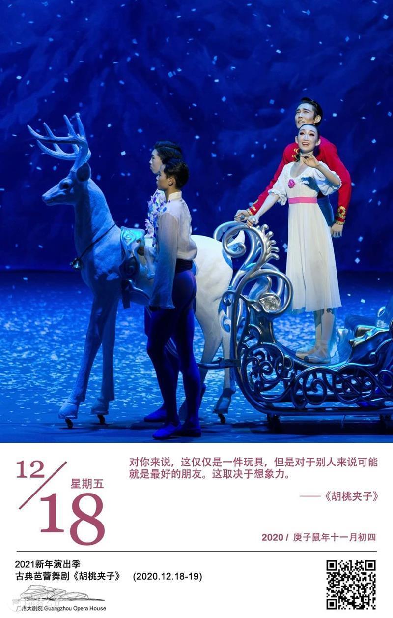 艺述·日历丨12月18日 崇真艺客