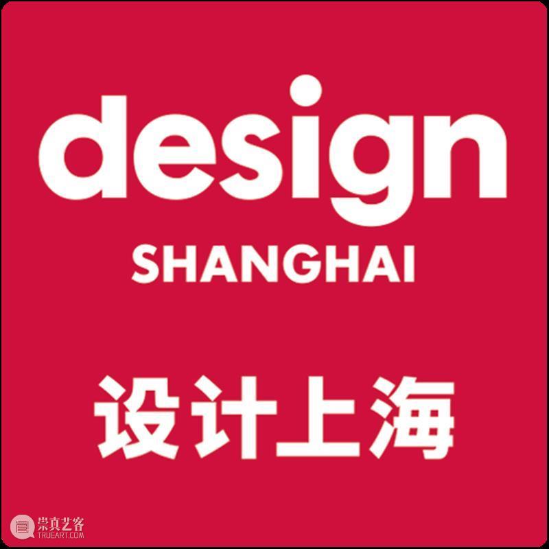 """""""设计上海""""2020新材料设计与应用奖结果揭晓! 上海 新材料 结果 亚洲 盛会 上海世博展览馆 Exhibitors Interior Architecture Trends 崇真艺客"""