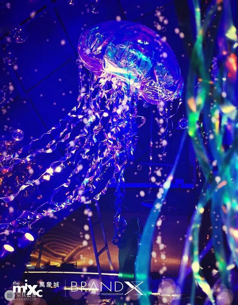 """跨年来重庆万象城,体验沉浸式游乐场""""山海灵境"""" 重庆 万象城 游乐场 跨年 山海灵境 深蓝 怀抱 绿色行动 行动 BRAND 崇真艺客"""