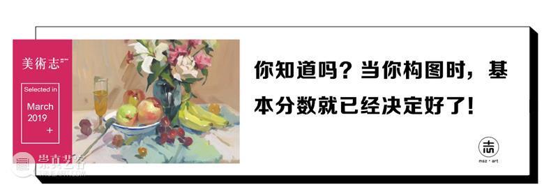 【考试公告】北京电影学院关于2021年艺术类专业招生考试办法的公告! 专业 艺术类 办法 北京电影学院 公告 全国 大会 精神 国务院关于深化考试招生制度改革的实施意见 教育部办公厅 崇真艺客