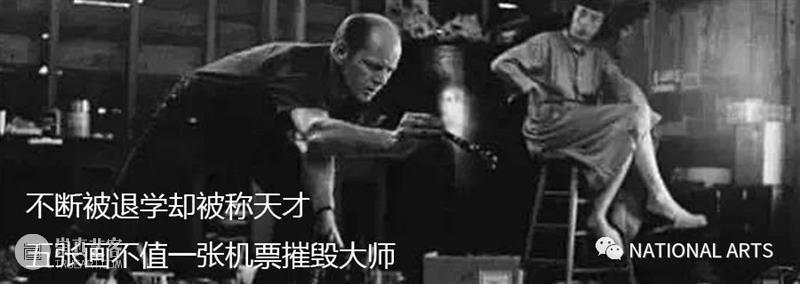 国家美术·展讯丨出神:靳山与赵洋 靳山 赵洋 国家 美术 展讯 名称 时间 地点 昊美术馆 现场 崇真艺客