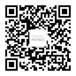 || Happy New Year || Faurschou Beijing 崇真艺客