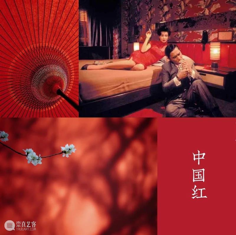 服饰丨穿在身上的中国色,诗意而多情 中国 身上 服饰 上方 中国舞台美术学会 右上 星标 本文 美物 世间 崇真艺客