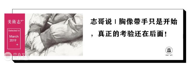 【招生简章】深圳大学2021年艺术类专业招生简章! 深圳大学 艺术类 专业 简章 国家 任务 全日制 本科生 计划 标准 崇真艺客