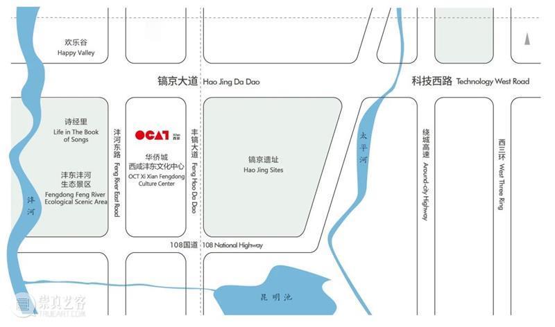 闭展倒计时 | 《沣水研究计划》将于本周五结束 沣水研究计划 倒计时 左右 图片 西安 西咸沣东文化中心 展厅 项目 期间 OCAT 崇真艺客