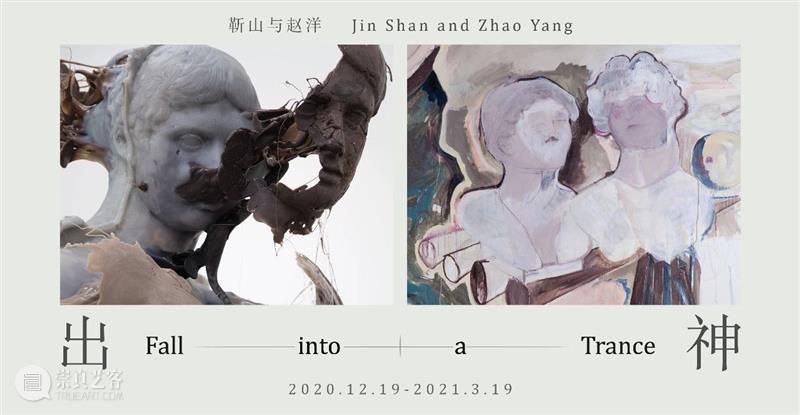 HOW公告|第十四届AAC艺术中国·年度影响力—青年艺术家获奖者:厉槟源 厉槟源 艺术家 中国 艺术 AAC 年度 影响力 HOW 公告 青年 崇真艺客