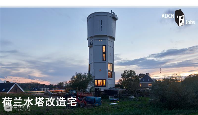 北京红砖厂房改造,'回声'宅 / KLC 博文精选 ADCNews 北京 红砖 KLC 厂房 回声 场地 五环 附近 市中心 郊区 崇真艺客