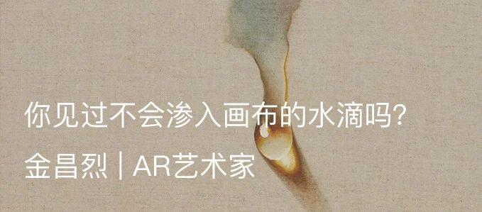 缅怀 | 韩国艺术家金昌烈 Kim Tschang-Yeul (1929 - 2021) 艺术家 金昌烈 Tschang 韩国 阿尔敏 莱希 Yeul 肖像 朝鲜半岛北部 南部 崇真艺客