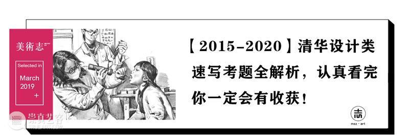【招生简章】湖北美术学院2021年普通本科招生章程 ! 湖北美术学院 普通本科 章程 简章 总则 学校 全日制 工作 行为 考生 崇真艺客