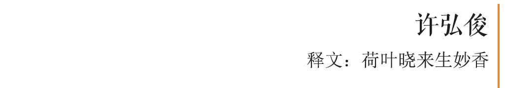 """""""雅谊铁笔""""全国印社系列展——海宁紫微印社社员作品欣赏(六) 雅谊铁笔 全国印社 系列展 海宁紫微印社 社员 作品 编者按 系列 全国各地 印社 崇真艺客"""