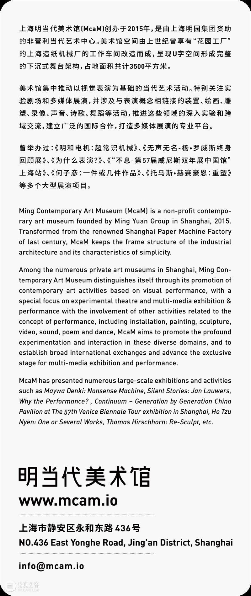 McaM 讲座   电子游戏的十二副面孔 McaM 讲座 电子游戏 面孔 讲者 叶梓涛 时间 地点 当代美术馆 空间 崇真艺客