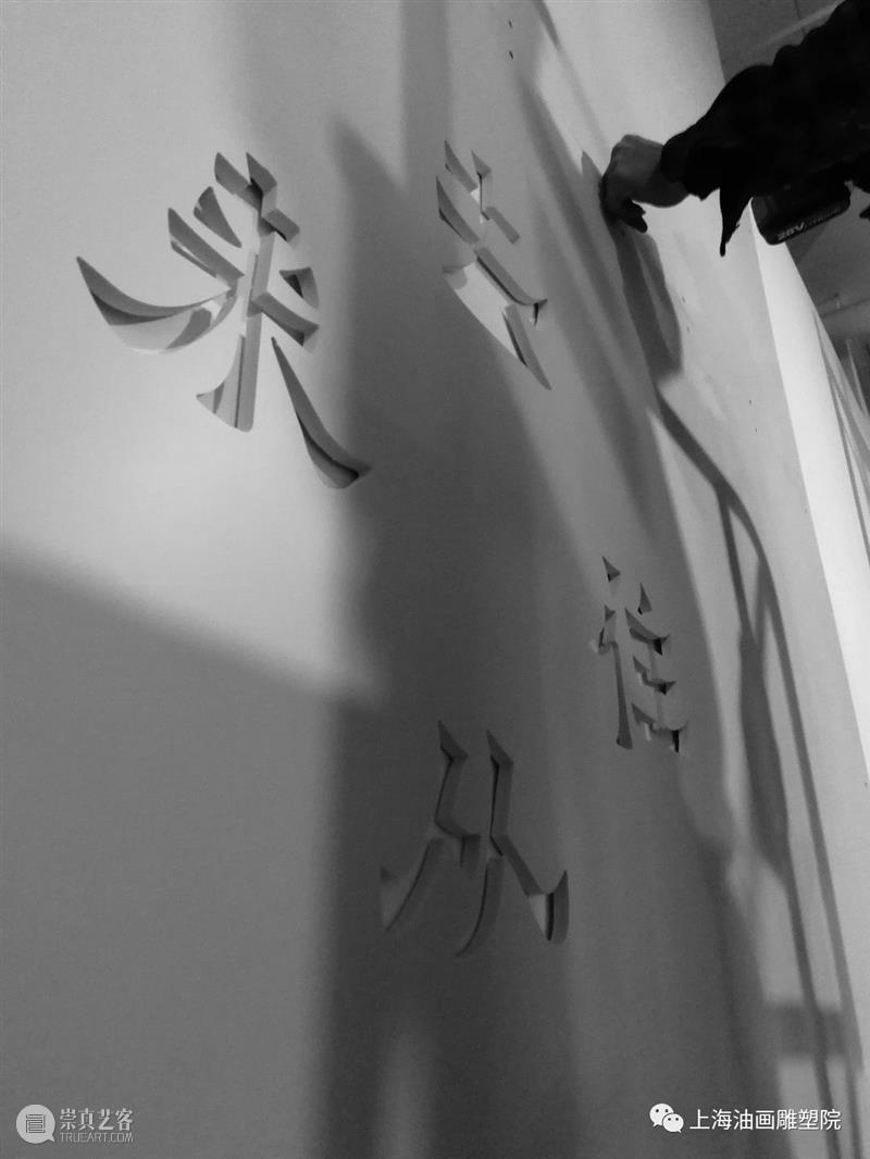 """【上海油雕院 l 展览】吴洪亮:写给""""去往从来""""展览的话 吴洪亮 上海 上方 上海油画雕塑院 活动 资讯 北京画院 院长 何勇兄 特点 崇真艺客"""