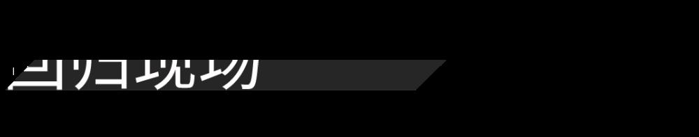 推荐 · 听歌丨在音乐里回顾和记忆「隔离」的「2/0/2/0」 音乐 记忆 封面 丁一军 表情 布面 油画 天声乐队 数字 汉藏英三语 崇真艺客