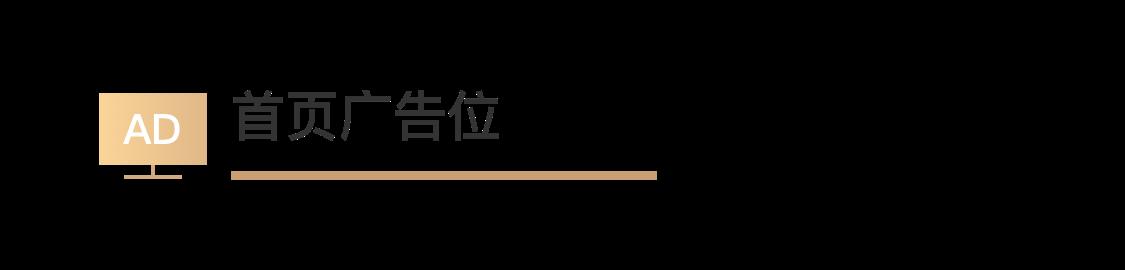 2021年【数艺之友俱乐部】继续启程...欢迎预约加入! 数艺之友俱乐部 会员 名额 以来 数艺网 创始人 洪斌先生 机构 线上 仪式 崇真艺客
