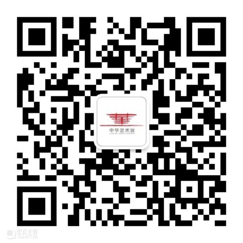 【中华艺术宫 | 每日一画】杜大恺《梅州行》 杜大恺 梅州行 中华艺术宫 水墨 现代 水墨画 代表 中国 精神 西方 崇真艺客