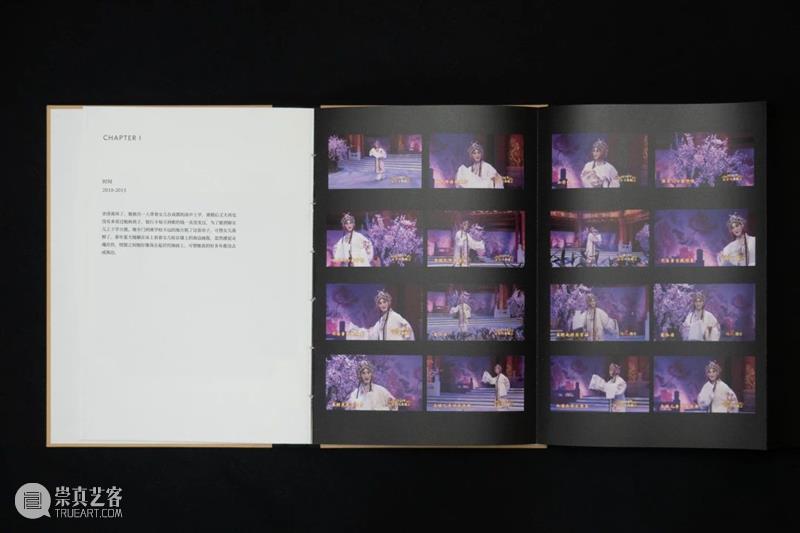 峗苋汶《居所的虚拟叙事》   最佳自出版物奖 峗苋汶 出版物 居所 武汉 影像 艺术 博览会 Xianwen 媒介 过程 崇真艺客