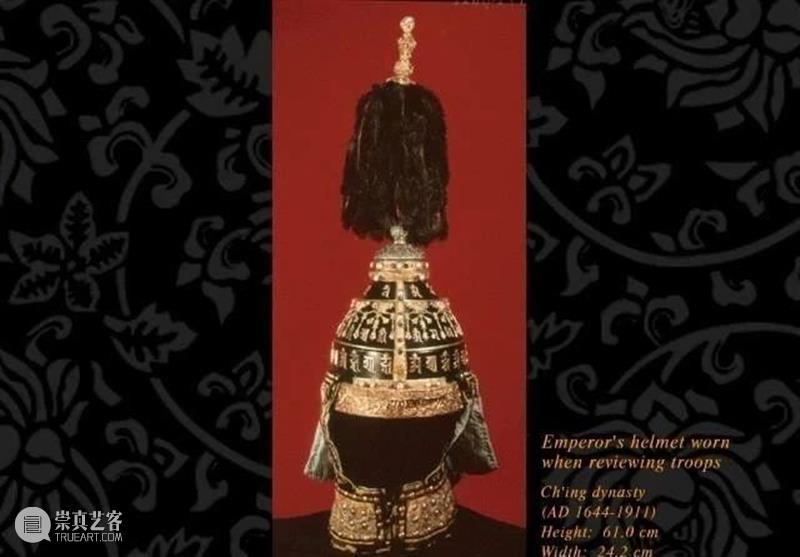 台湾故宫博物院藏皇帝头盔、皇后冠冕、首饰 台湾故宫博物院 皇帝 头盔 皇后 冠冕 首饰 郎世宁 乾隆 画像 帽子 崇真艺客