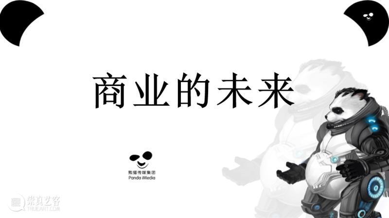 视频回顾 | 数艺之友咖啡馆 第八站:广州 认知 ▪ 品牌 视频 数艺之友咖啡馆 品牌 广州 广州站 数艺网 微信公众号 对话框 关键词 PPT 崇真艺客