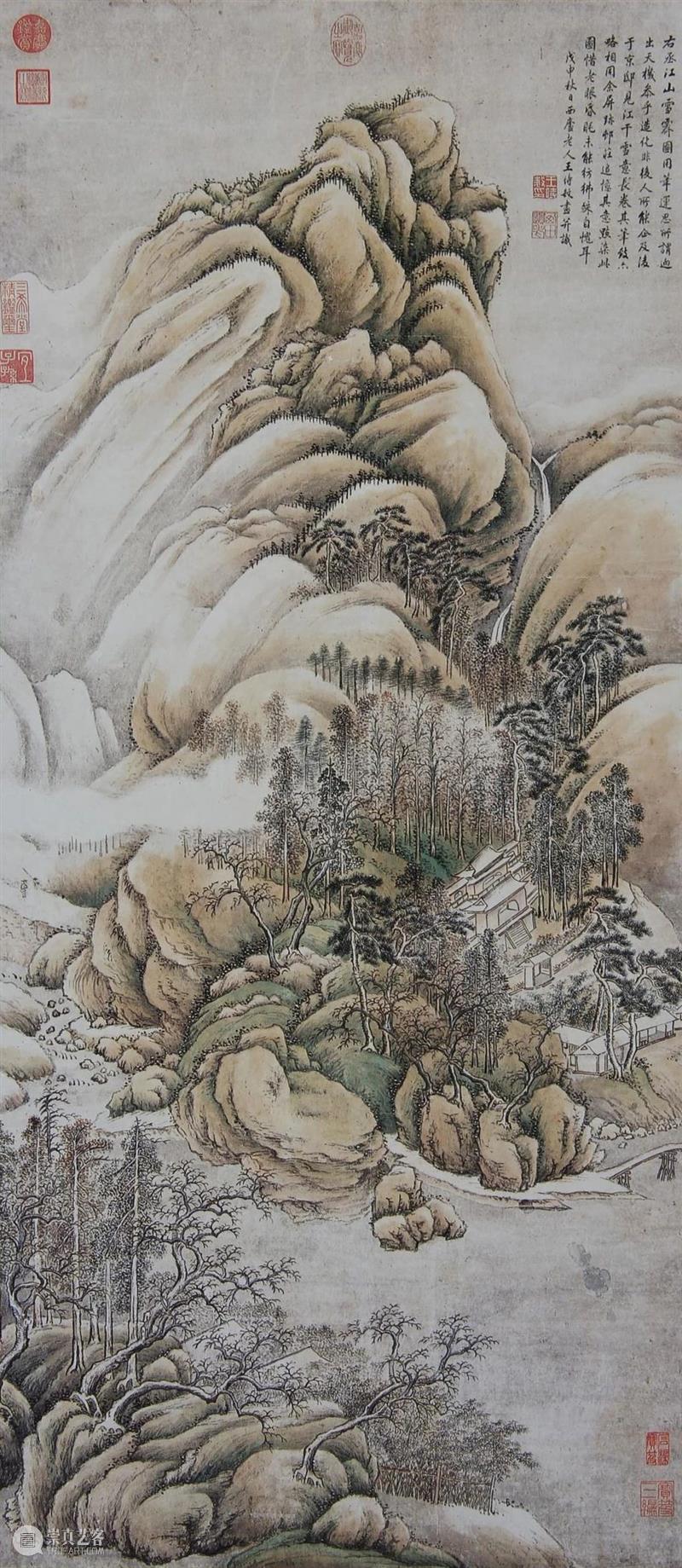 瑞雪兆丰年 瑞雪兆丰年 大家 张伯驹 中国 雪景 山水画 唐王维 安史之乱 唐玄宗 扈从 崇真艺客