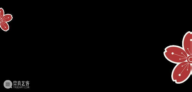 【新春活动预告海粟年夜饭,等侬来恰饭!! 粟年 新春 活动 恰饭 上海 市民 终身 文化 艺术 基地 崇真艺客