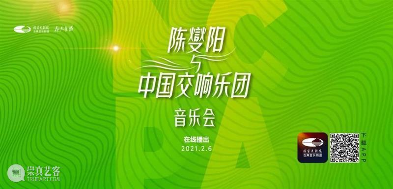 """今日立春 宜再现""""春天"""" 崇真艺客"""