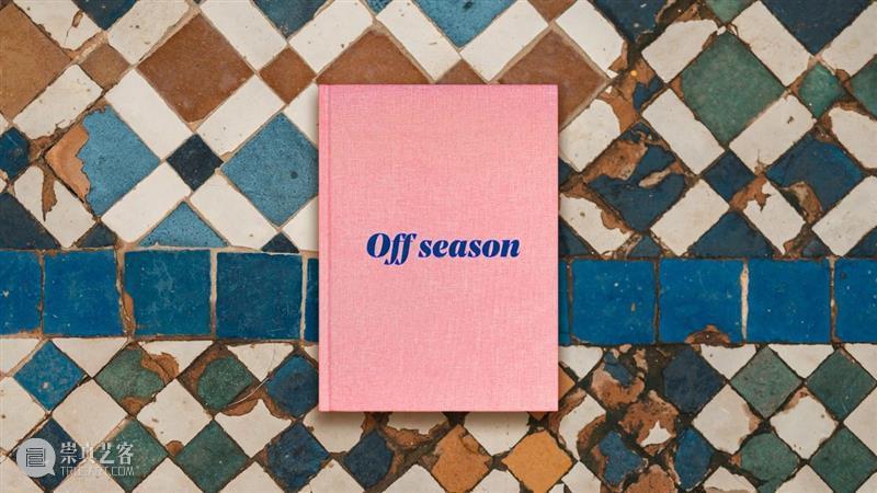 Bromide Books:好的摄影书不会只是一项点缀或一个整体的补充 博文精选 PHOTOFAIRS Books 整体 书籍 橱柜记忆 Cupboard Memories 淡季 Off Season 省略 崇真艺客